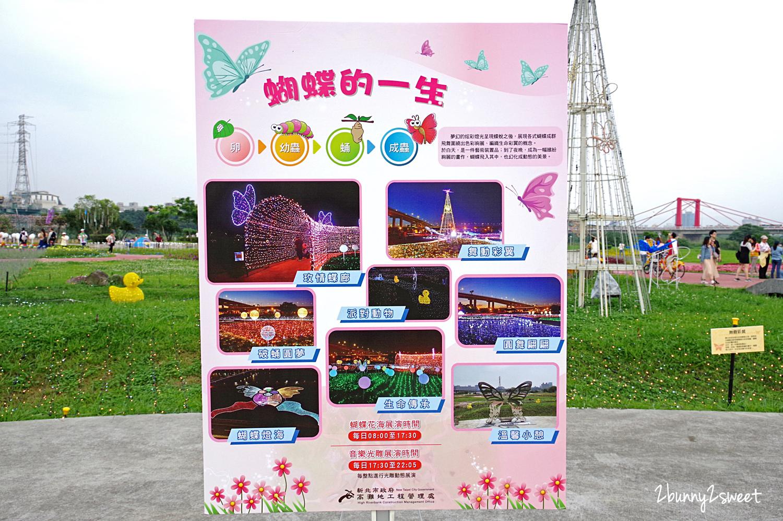 2019-0420-板橋蝴蝶公園地景花海-08.jpg