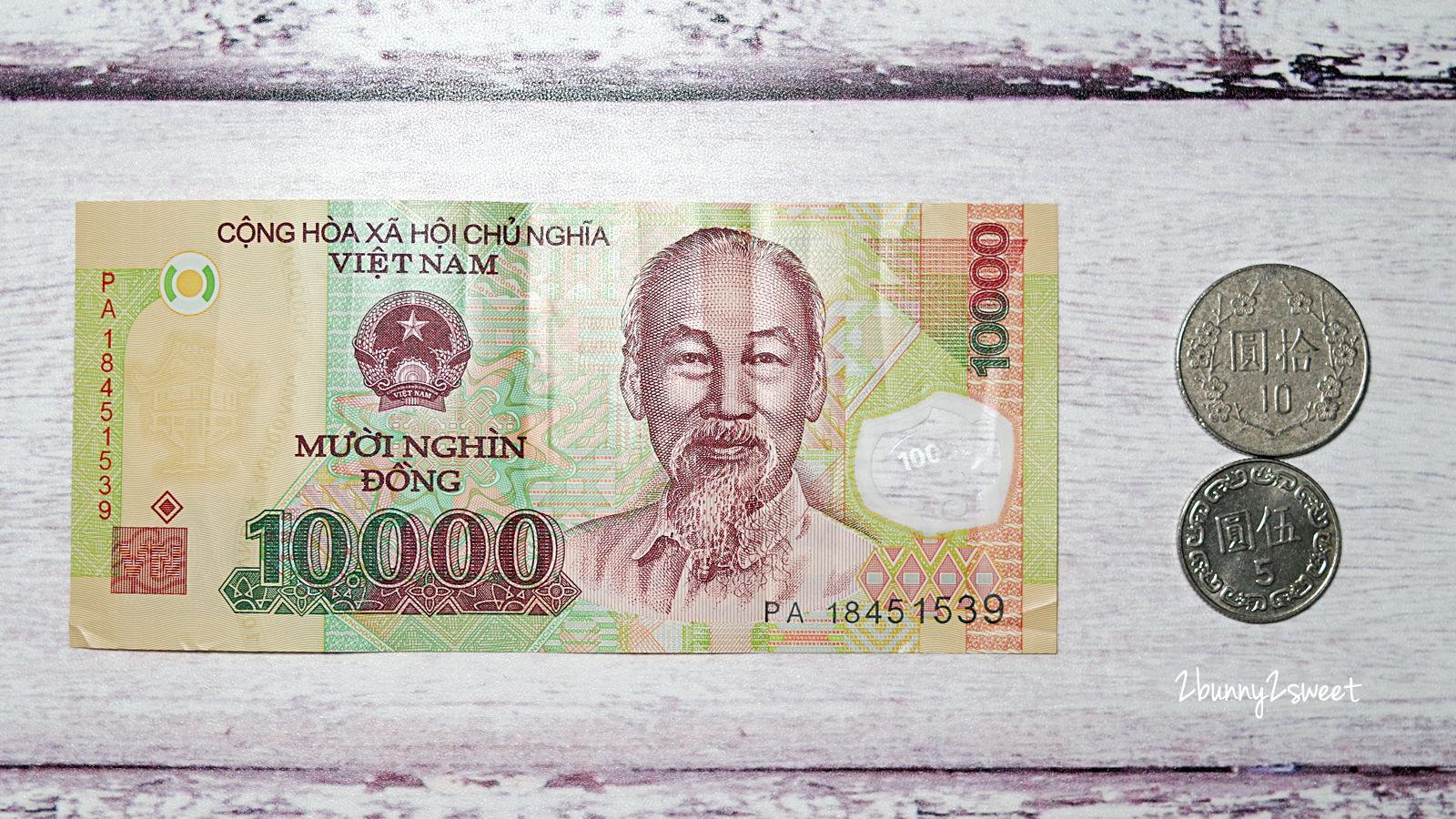 越南-32