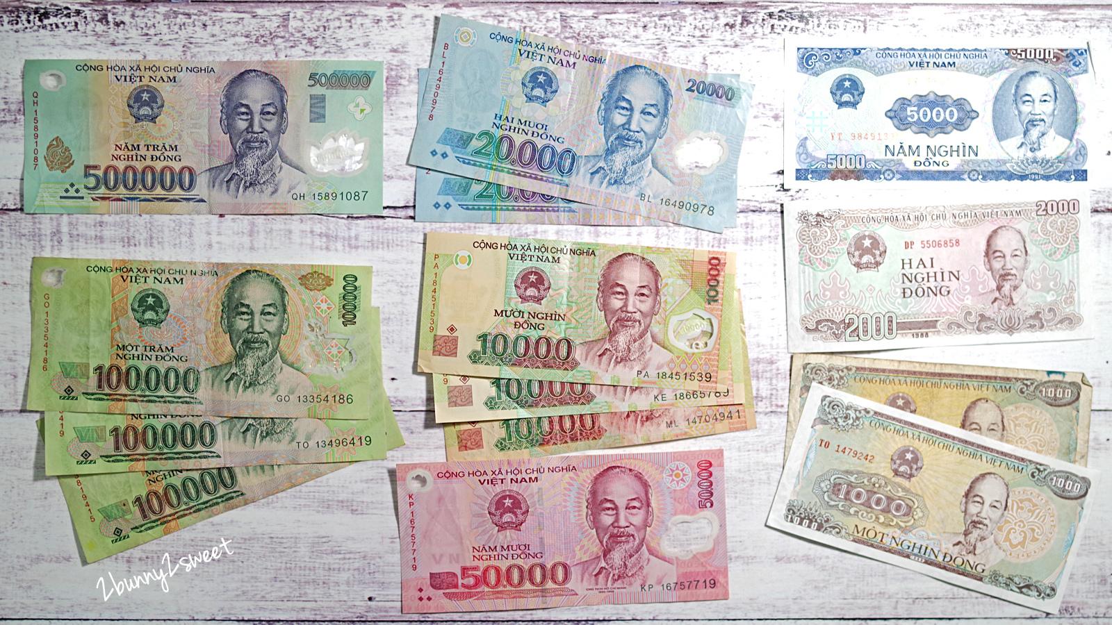 越南-31