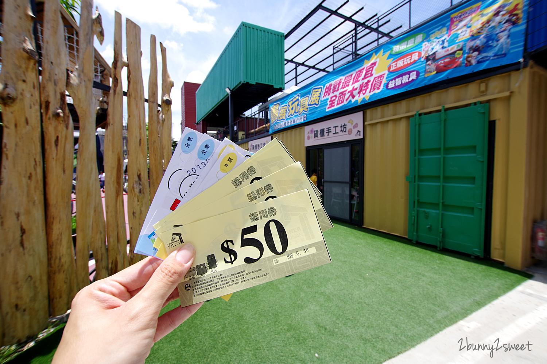 2019-0608-台南貨櫃公園-05.jpg