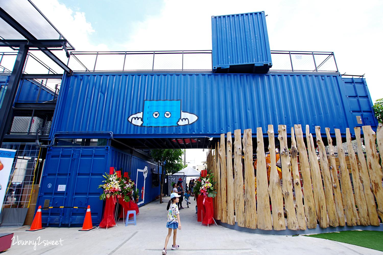 2019-0608-台南貨櫃公園-37.jpg