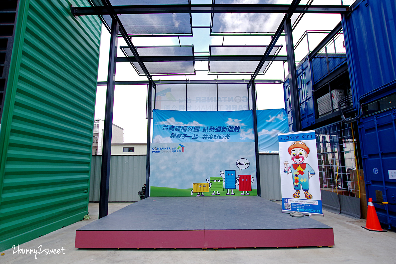 2019-0608-台南貨櫃公園-38.jpg