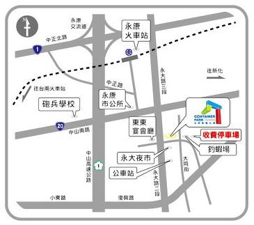 2019-0608-台南貨櫃公園-48