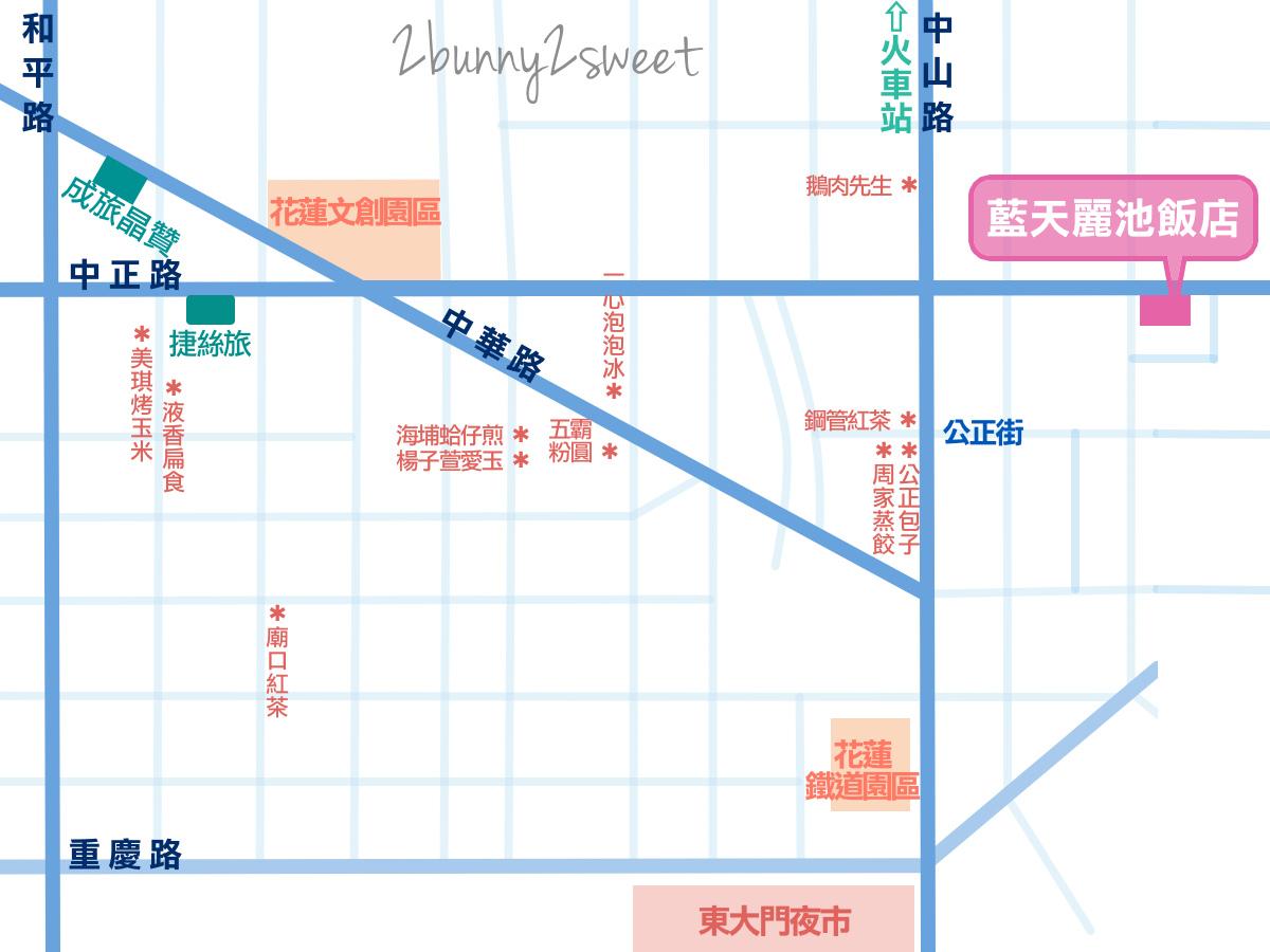 2019-0517-藍天麗池酒店-39