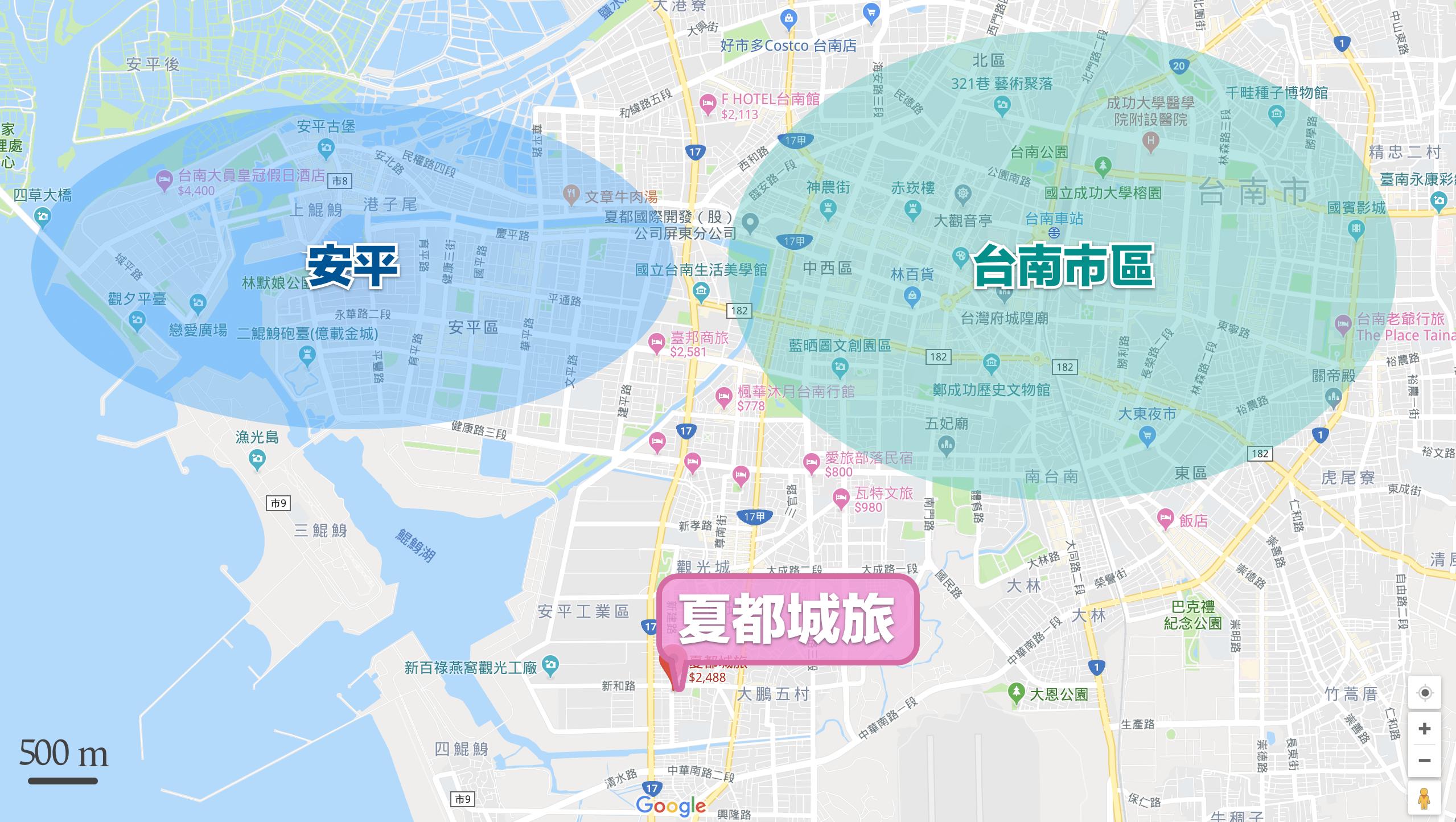 2019-0607-夏都城旅安平館-91