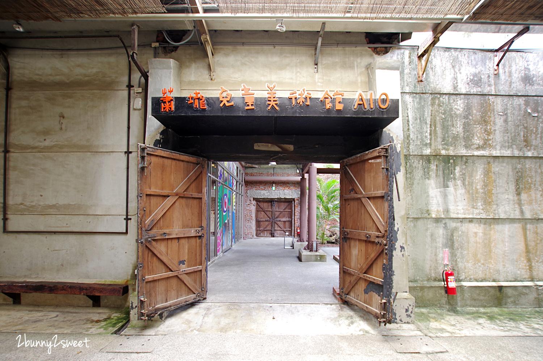 2019-0609-蕭壟文化園區-14.jpg