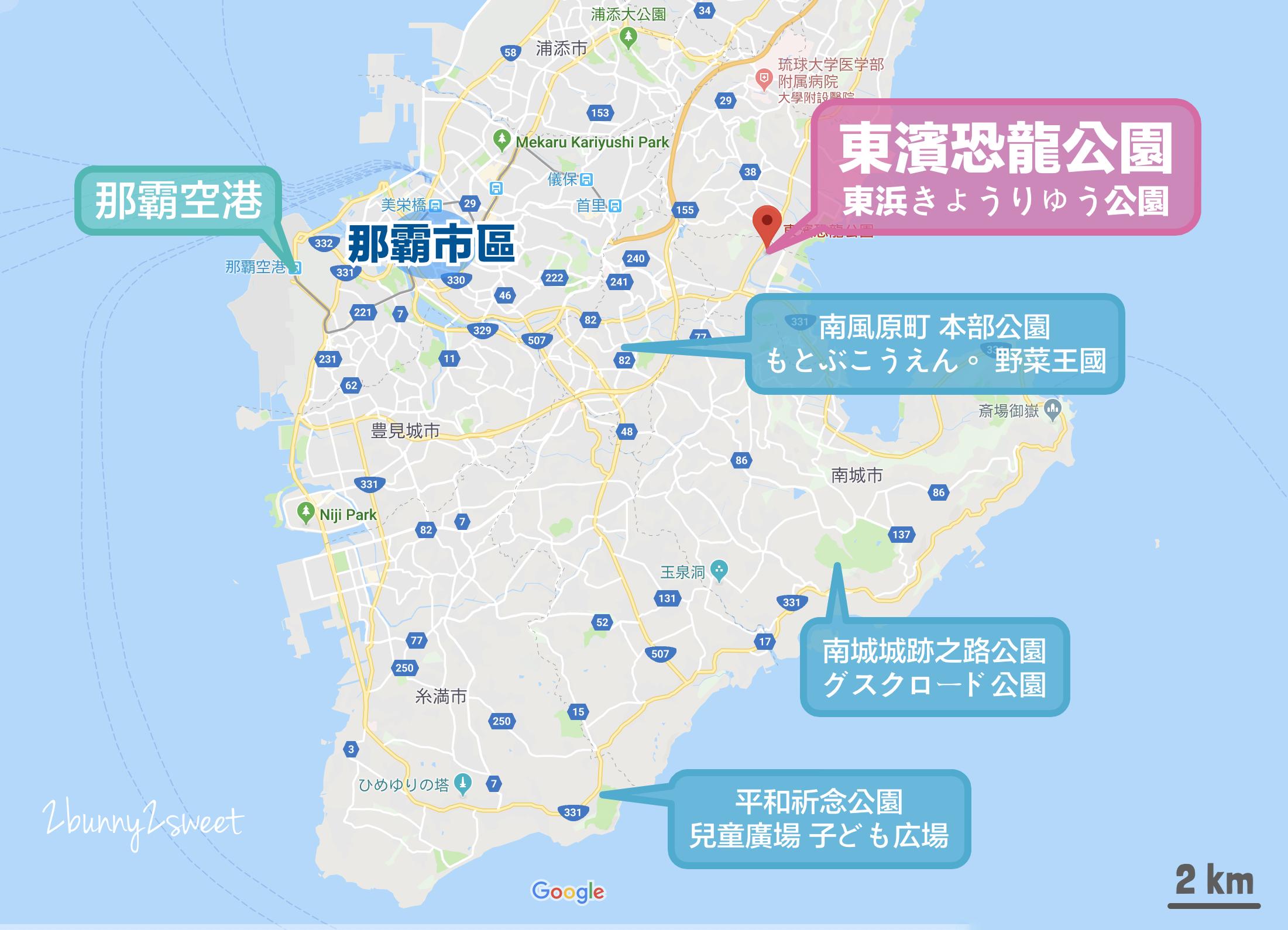 2019-0630-東濱恐龍公園-22