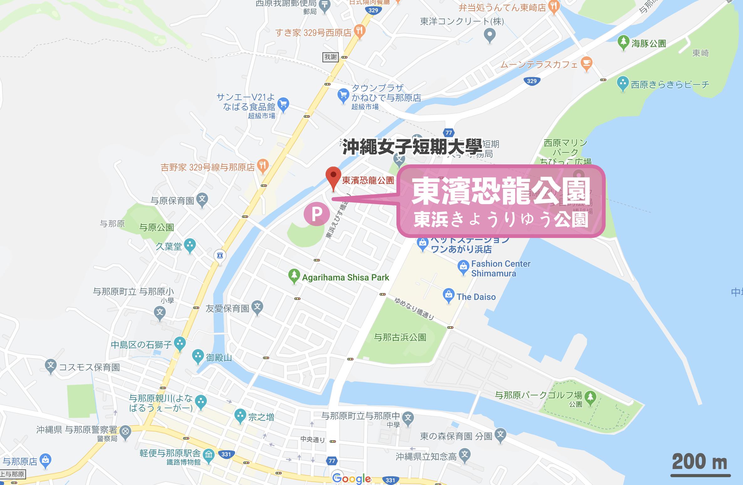 2019-0630-東濱恐龍公園-23