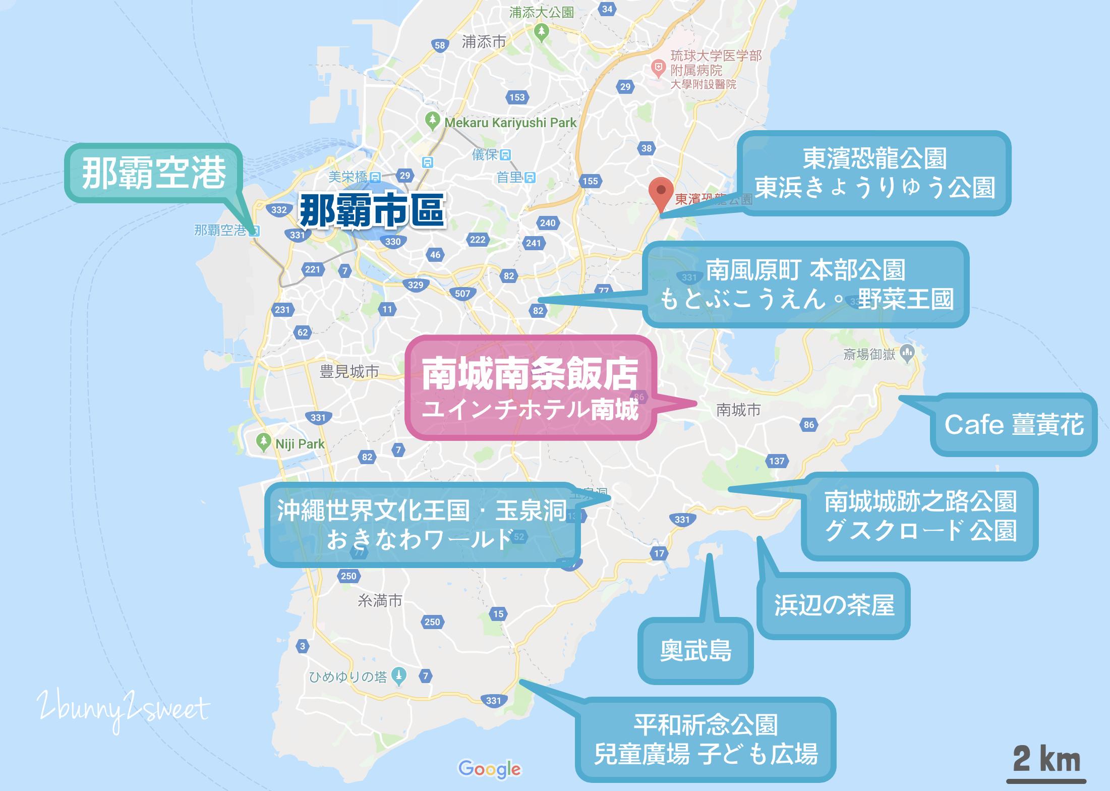 2019-0628-南城南条飯店-46