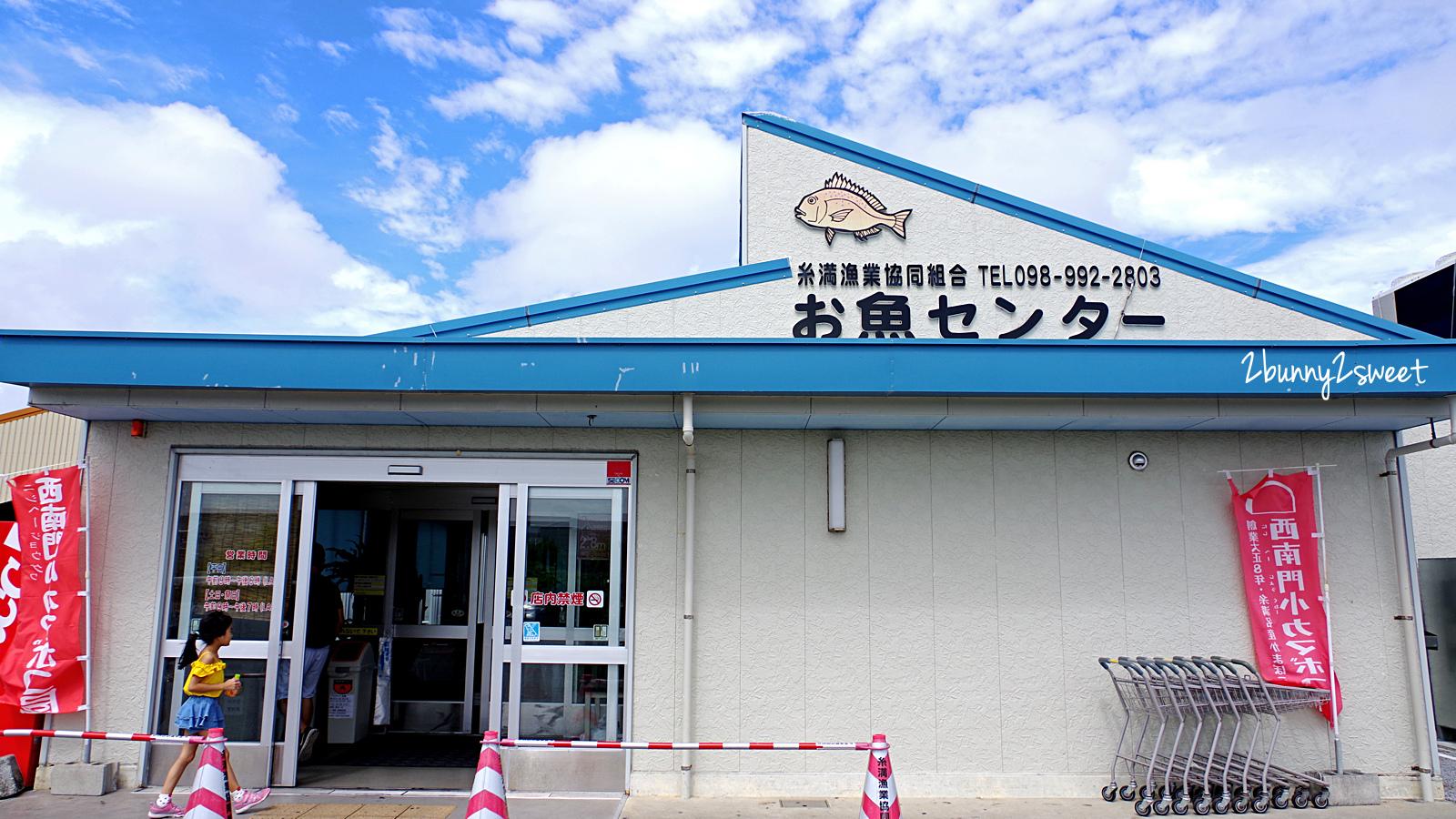 2019-0628-系滿漁市-01.jpg