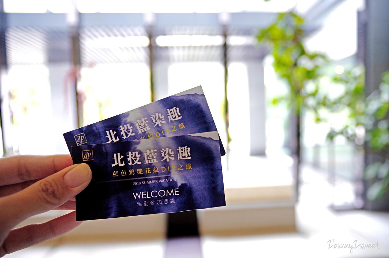 2019-0706-北投亞太飯店-60.jpg