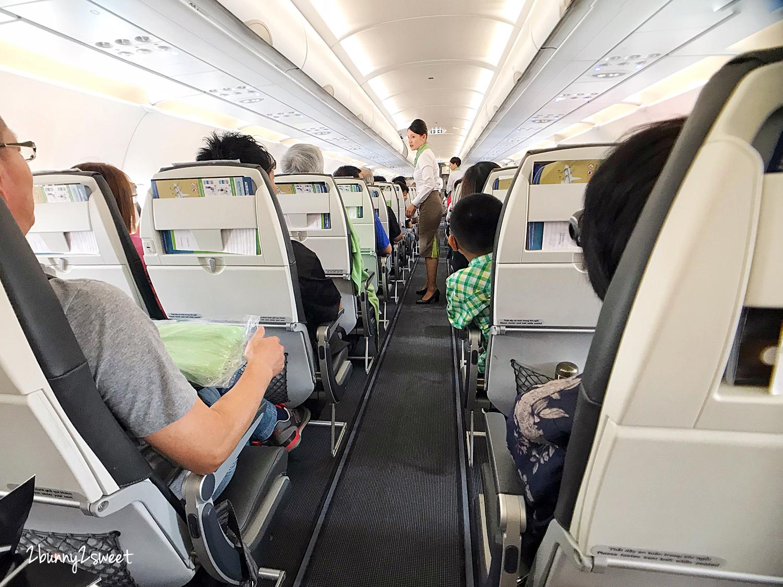 2019-0708-越竹航空-06