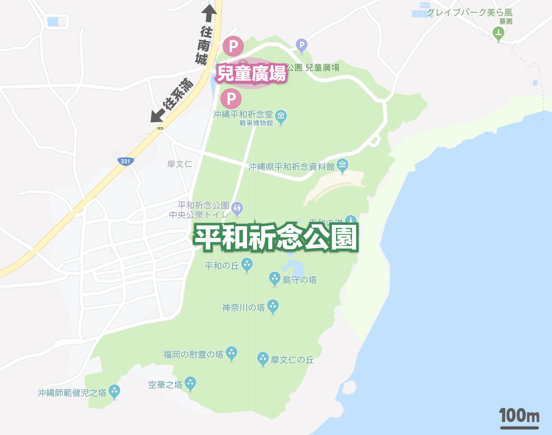 2019-0628-平和祈念公園-51