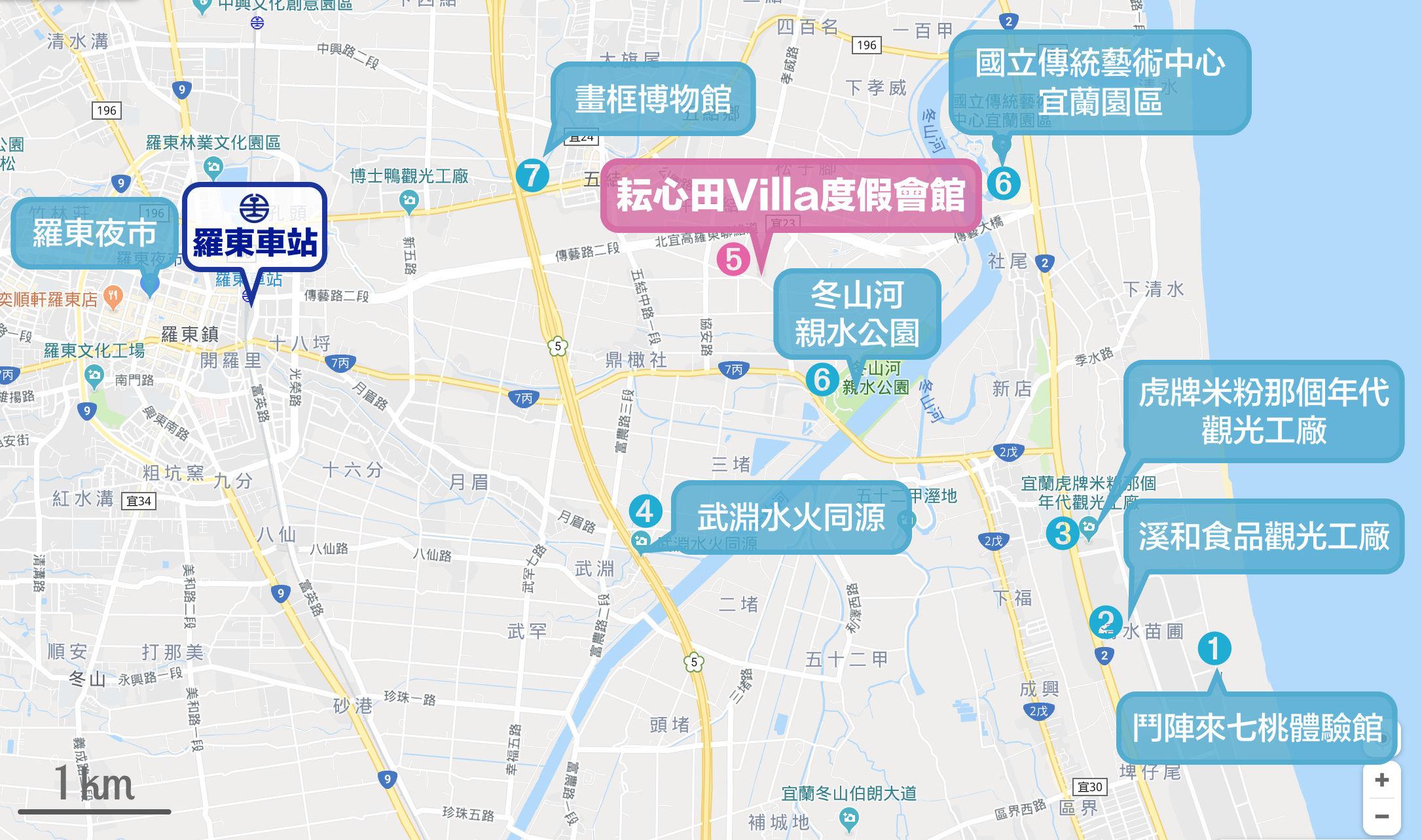 2019-0715-耘心田-69