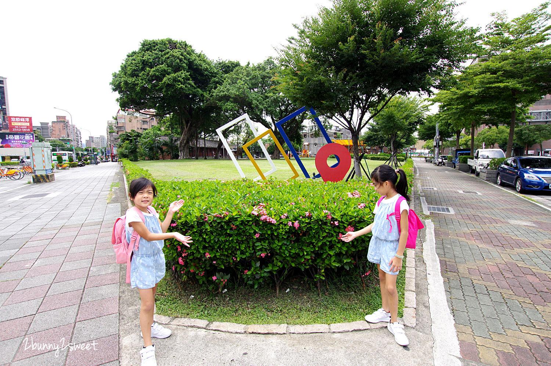 2019-0723-和平青草園-01.jpg