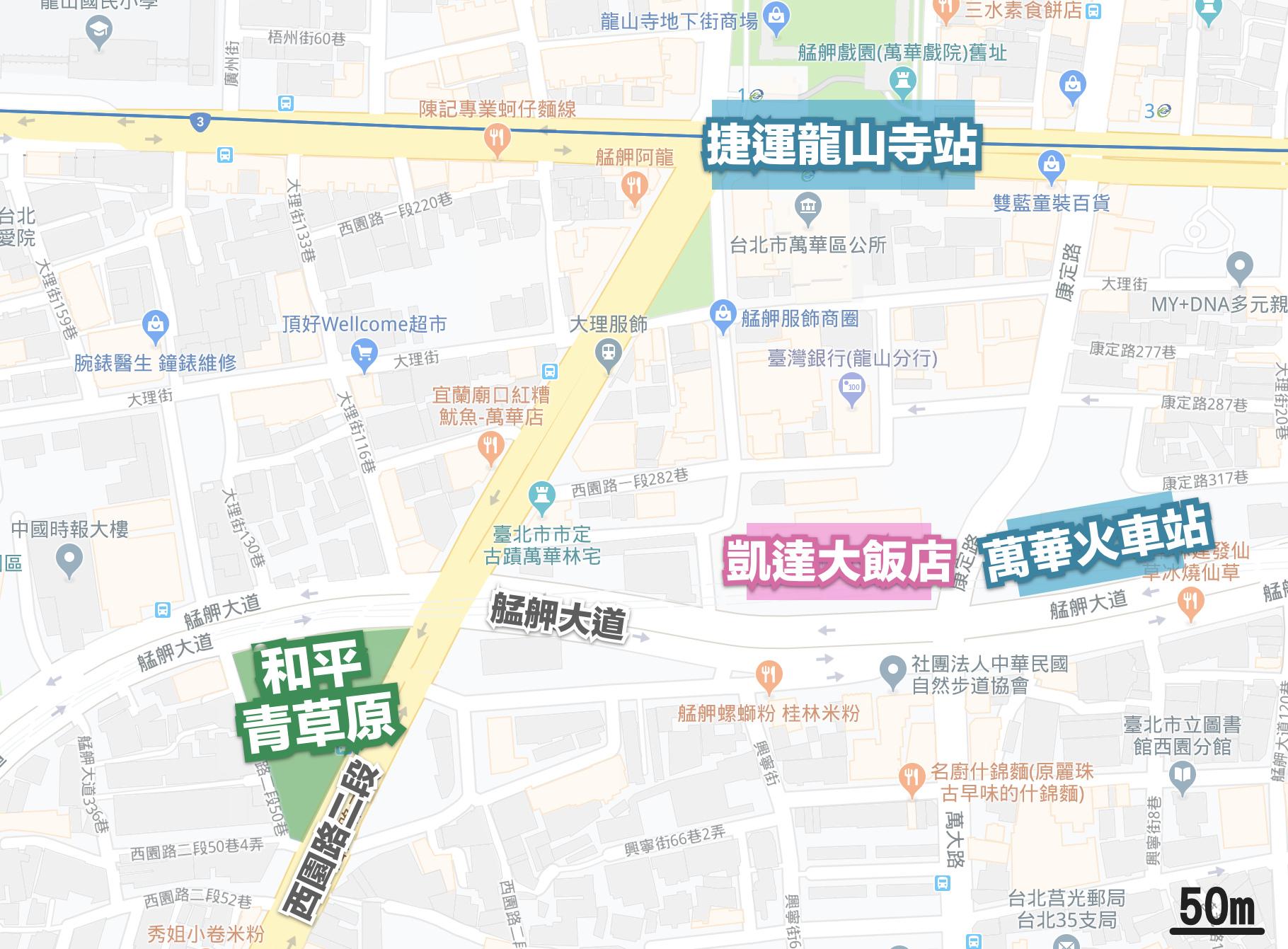 2019-0723-和平青草園-25