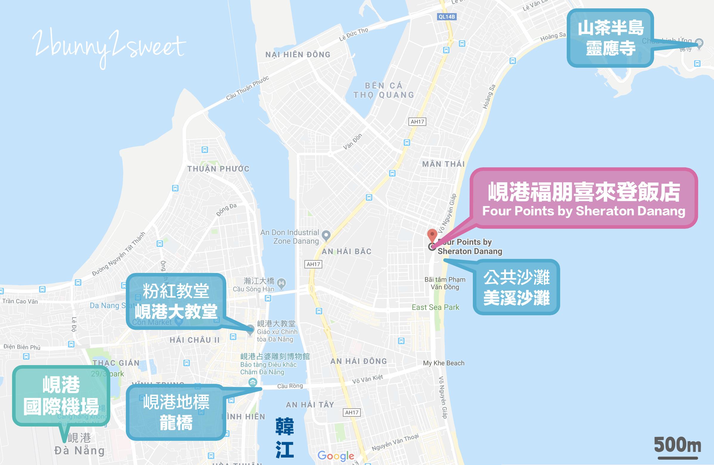 2019-0710-峴港福朋喜來登-60