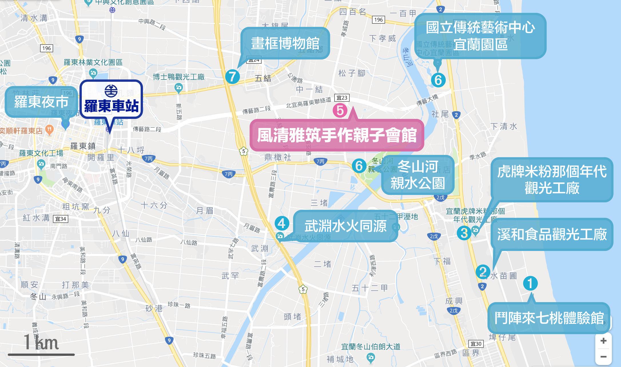 2019-0802-風清雅築-74