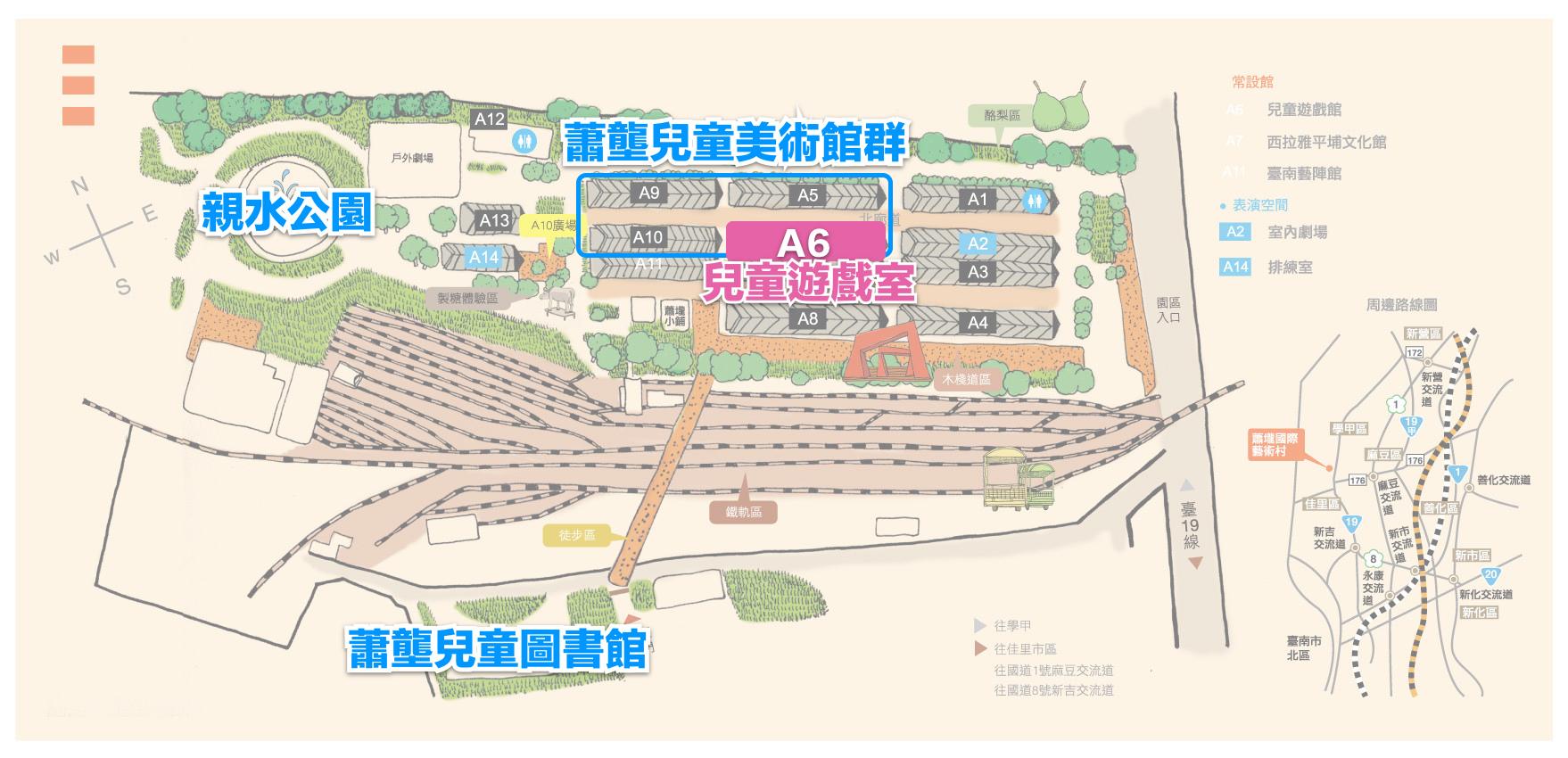2019-0609-蕭壟文化園區-37