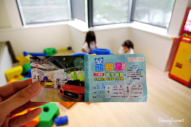 2019-0810-鈞怡大飯店-34.jpg