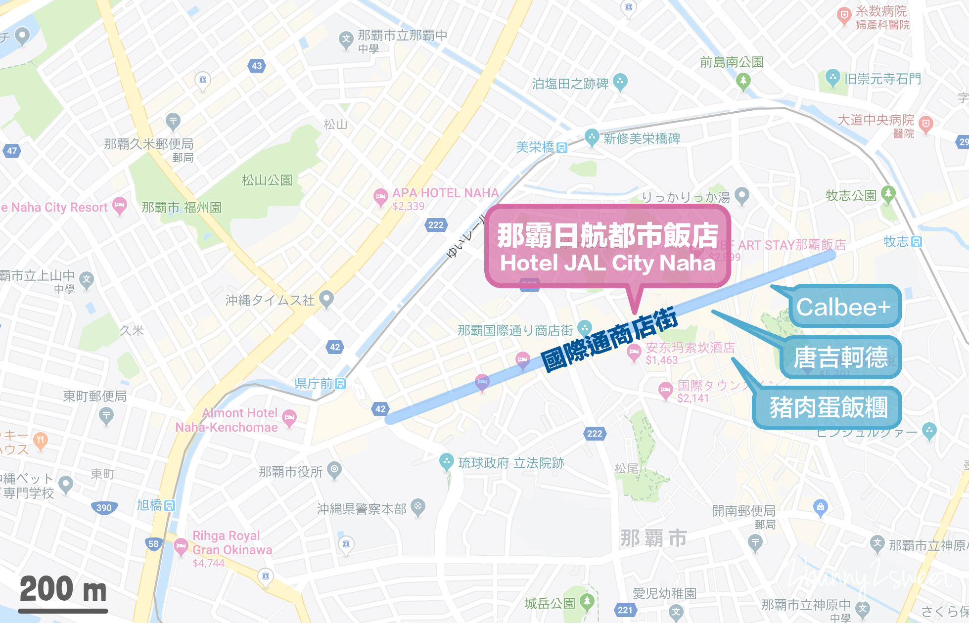 2019-0630-那霸日航都市飯店-27