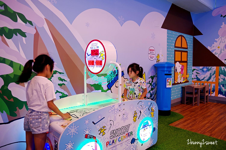 2019-0816-Snoopy 樂園-27.jpg