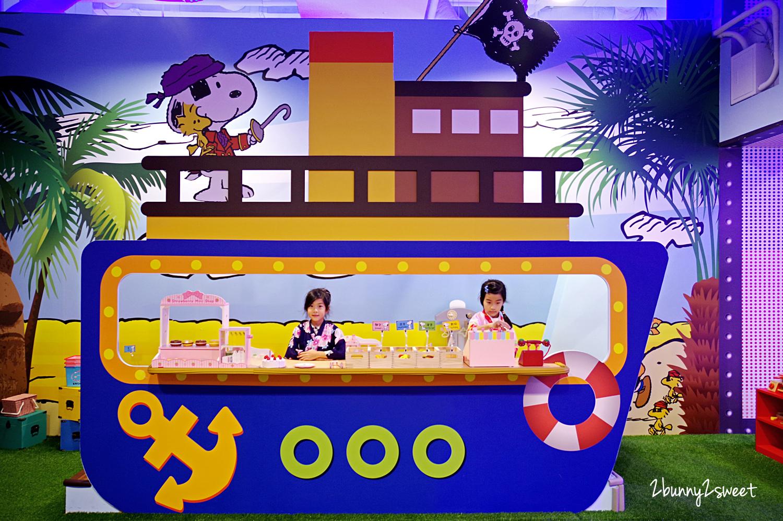 2019-0816-Snoopy 樂園-40.jpg