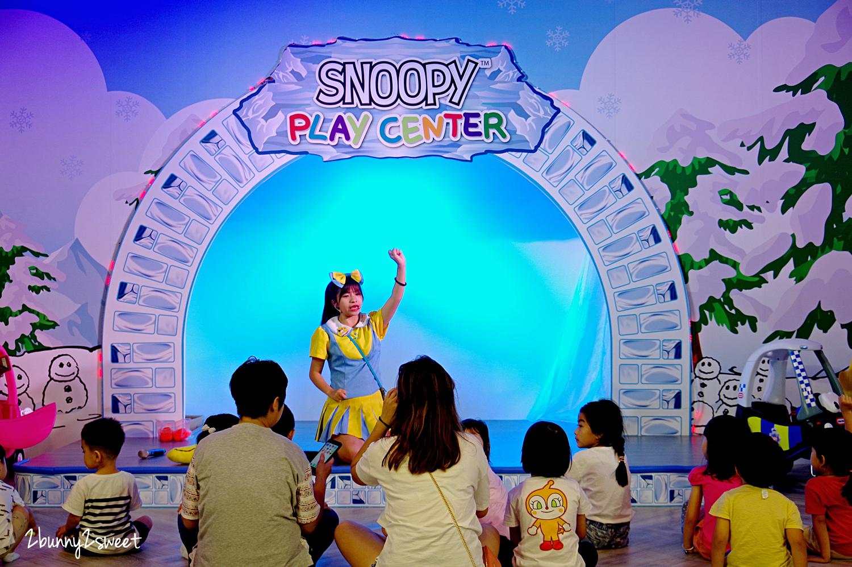 2019-0816-Snoopy 樂園-49.jpg