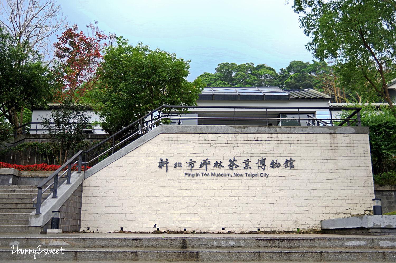2019-0413-坪林茶業博物館-01.jpg