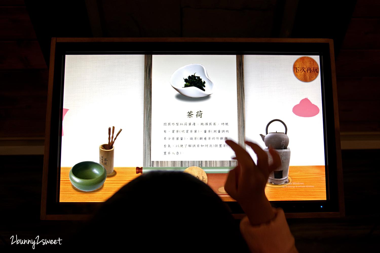 2019-0413-坪林茶業博物館-07.jpg
