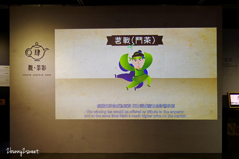 2019-0413-坪林茶業博物館-09.jpg