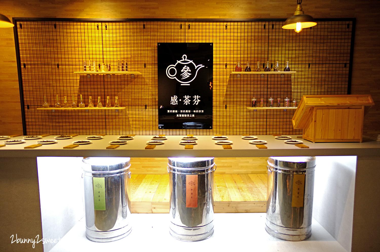 2019-0413-坪林茶業博物館-10.jpg