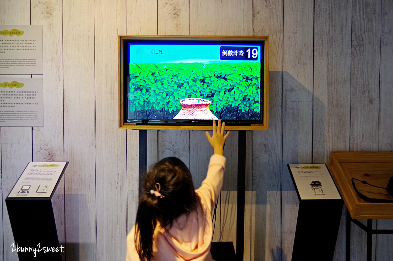 2019-0413-坪林茶業博物館-12.jpg