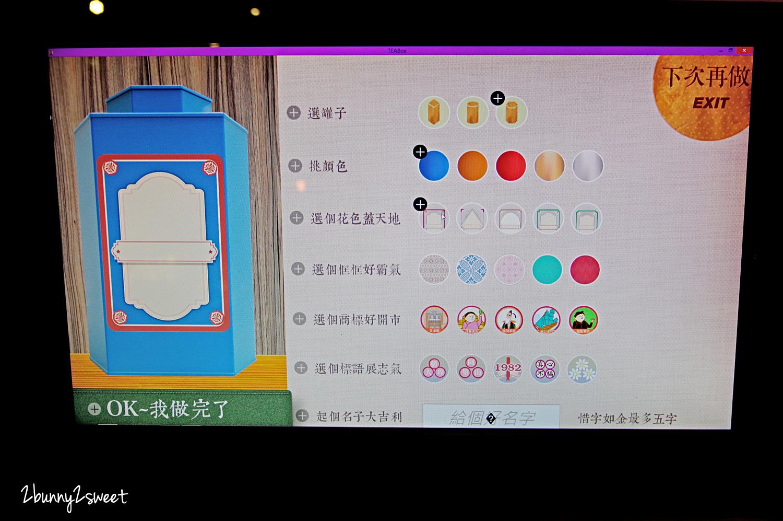 2019-0413-坪林茶業博物館-15.jpg