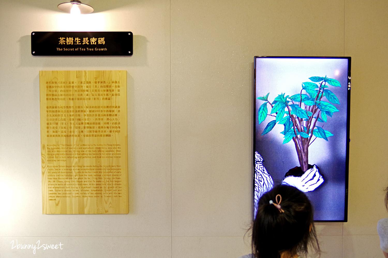 2019-0413-坪林茶業博物館-26.jpg
