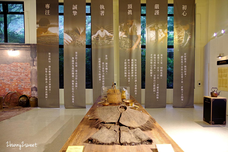 2019-0413-坪林茶業博物館-32.jpg