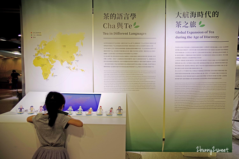 2019-0413-坪林茶業博物館-40.jpg