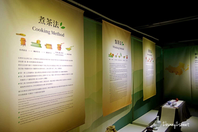 2019-0413-坪林茶業博物館-43.jpg