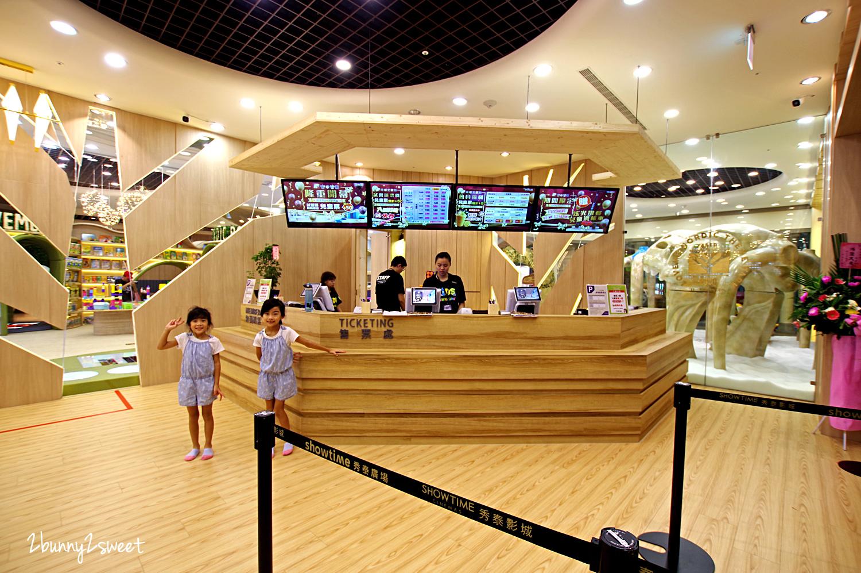 2019-0825-樂米樂園北歐館-01.jpg