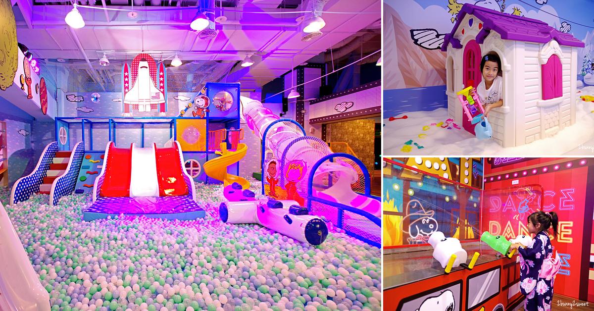 2019-0816-Snoopy 樂園-50