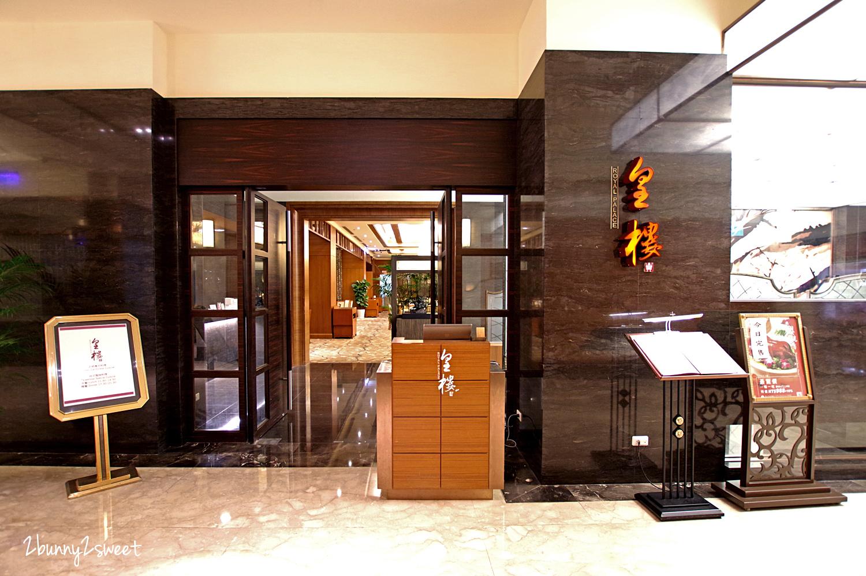 2019-0830-義大皇家酒店-45.jpg