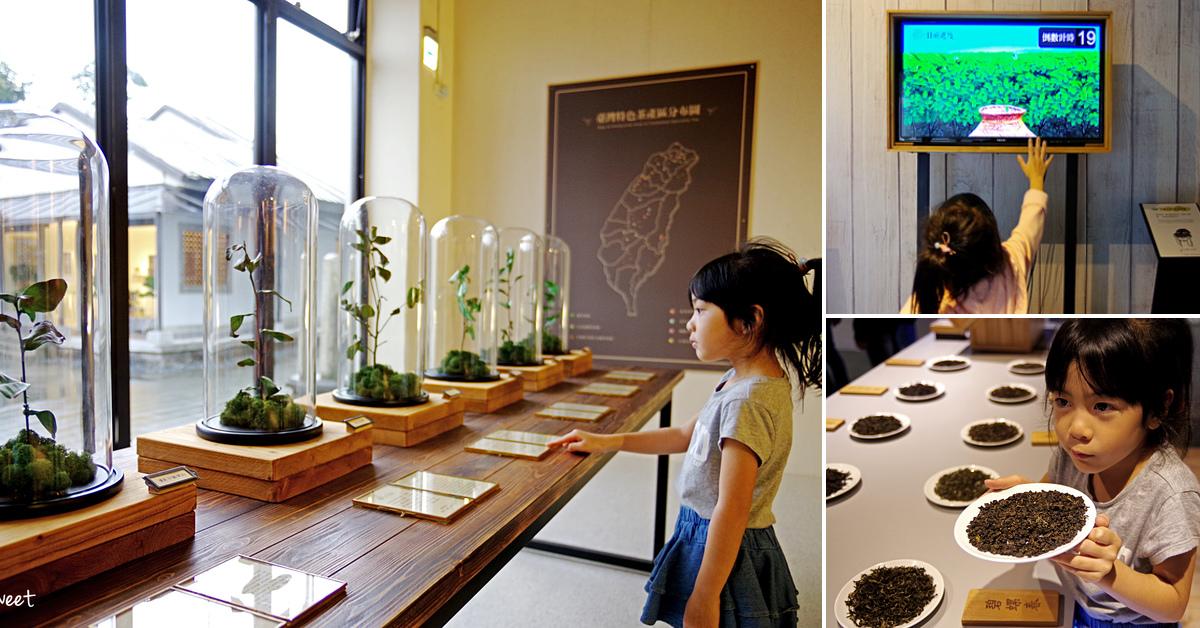 2019-0413-坪林茶業博物館-45