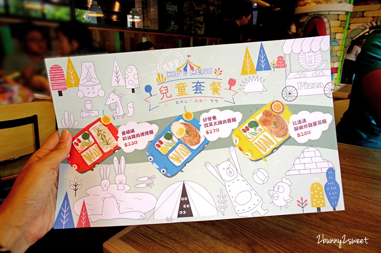 2019-0825-BELLINI Pasta Pasta 台中秀泰站前店-03.jpg