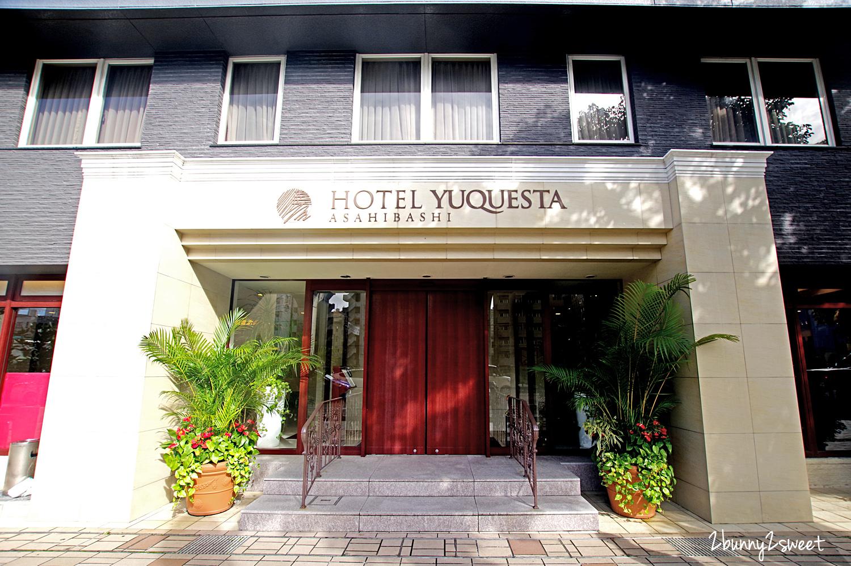 2019-0627-Hotel Yuquesta Asahibashi-01.jpg