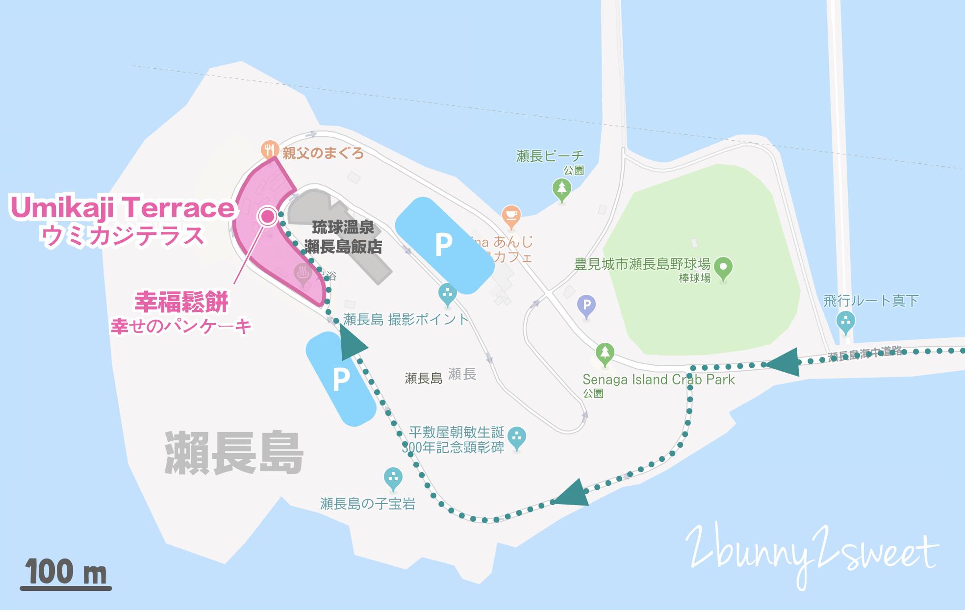 2019-0628-瀨長島&幸福松餅-40