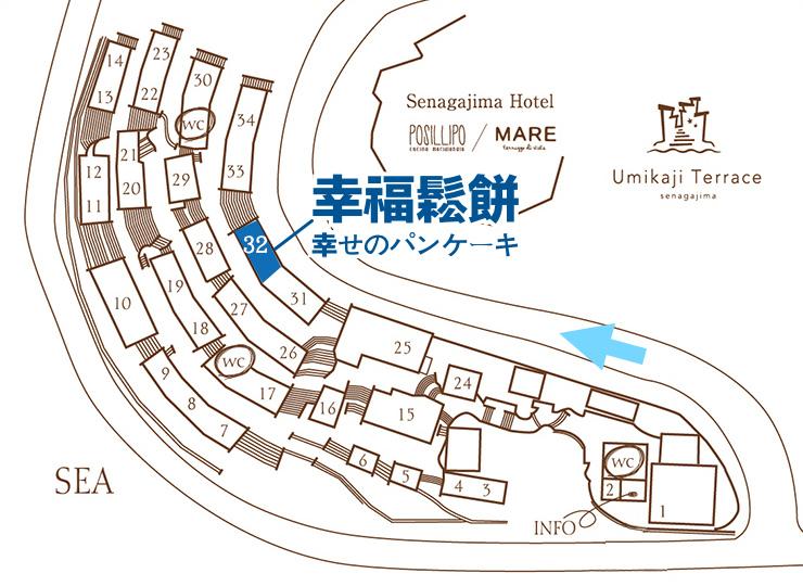 2019-0628-瀨長島&幸福松餅-41
