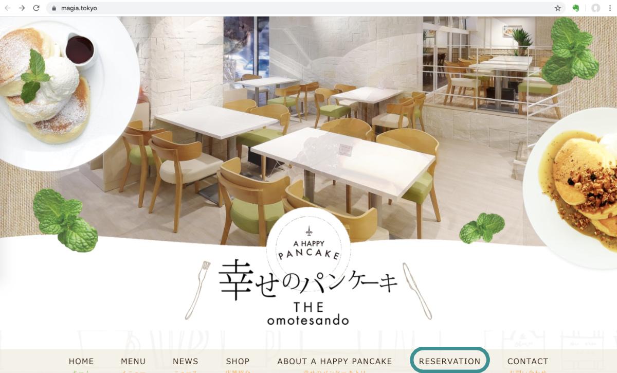 2019-0628-瀨長島&幸福松餅-42