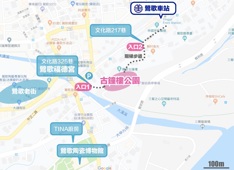 2019-0913-鶯歌古鐘樓公園-36