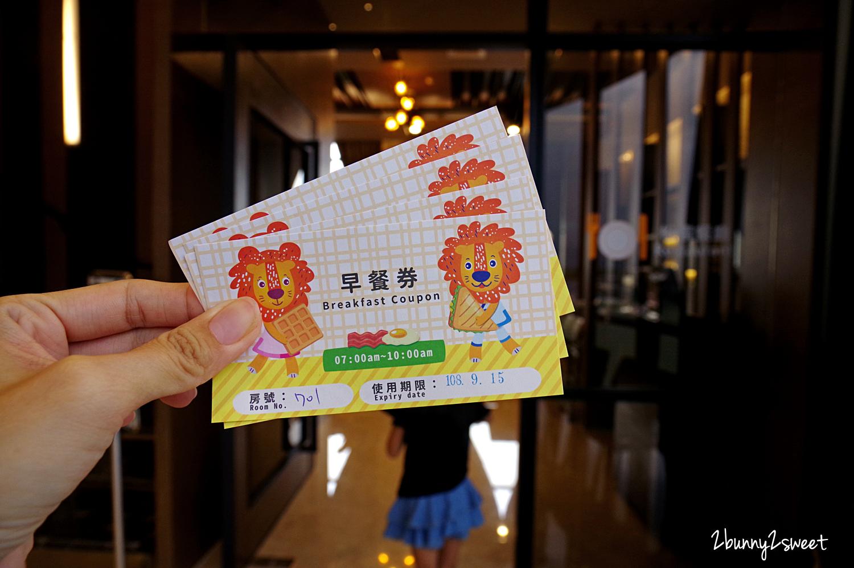 2019-0914-松風文旅-75.jpg