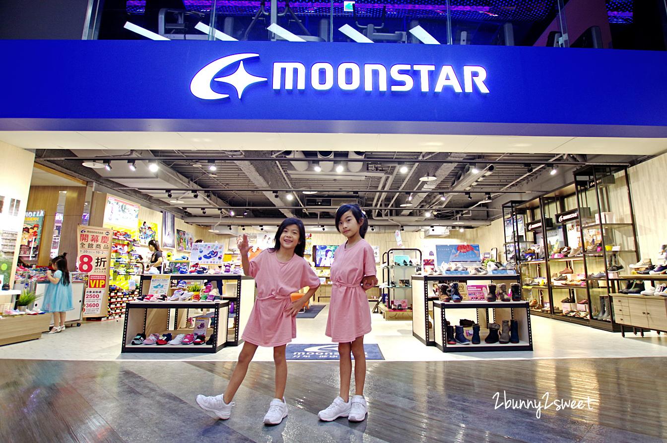 2019-0929-MoonStar-30